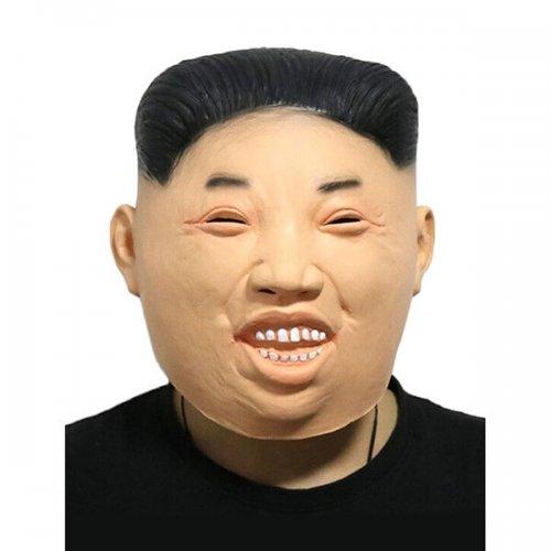 Korea Präsident Maske